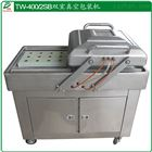 Foshan automatic vacuum packaging machine environmental protection economic Shenzhen double chamber sealing machine