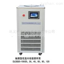 低温冷却循环泵,人性化界面显示内容更丰富