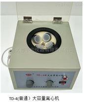 台式离心机,运行平稳、噪音低、体积小