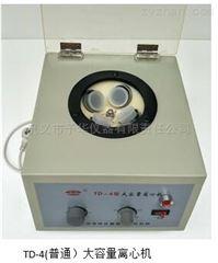 TG16型台式离心机,运行平稳、噪音低、体积小