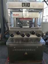 ZP47 punch rotary tablet press