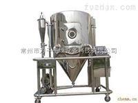 茶多酚专用中药浸膏喷雾干燥机