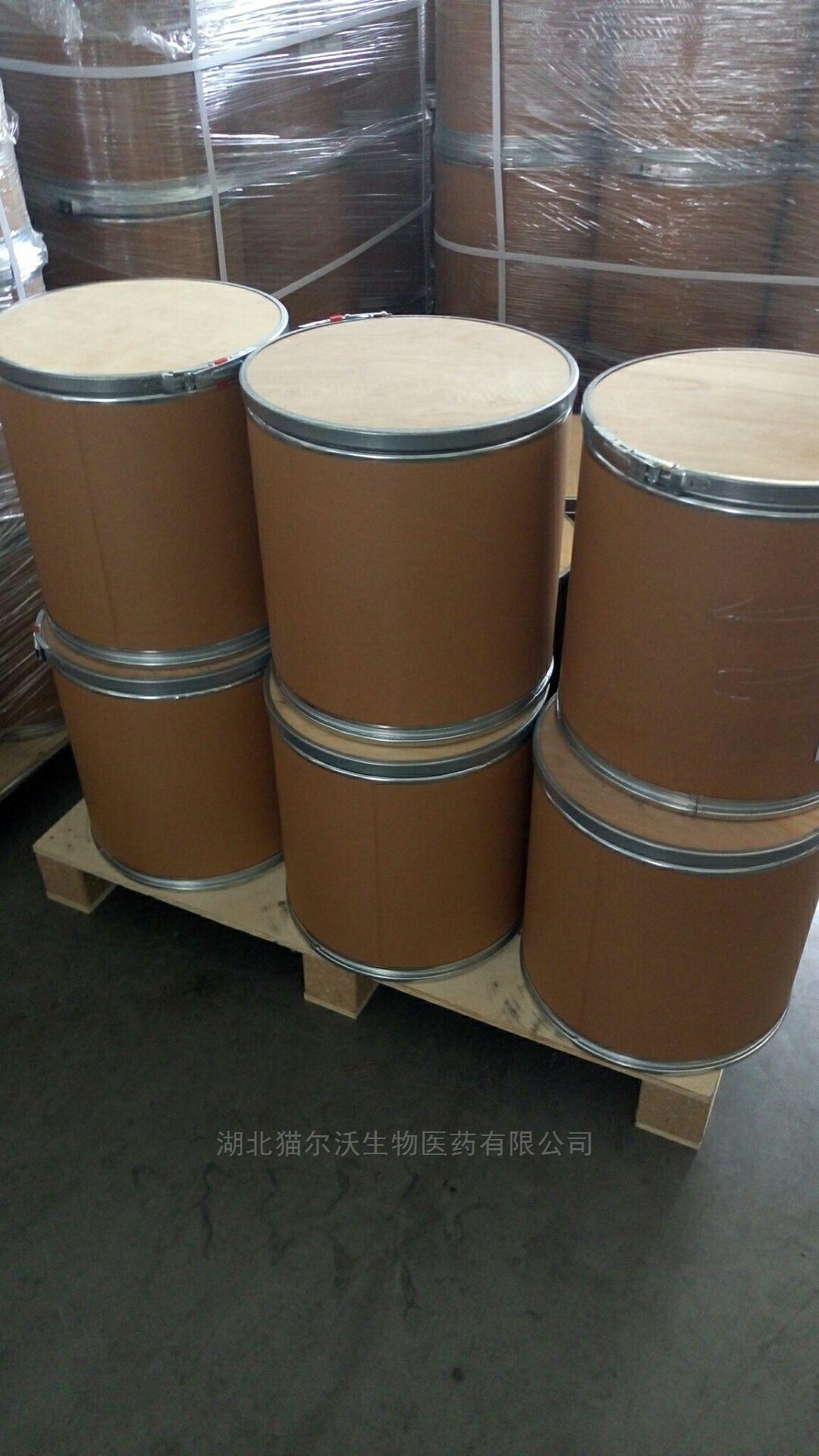 3,4-乙烯二氧噻吩原料(EDOT)国内厂家