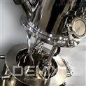 DEMIX实验型行星搅拌机-中粘复材浆料系统