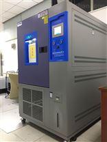 AP-GD触摸屏高低温试验箱
