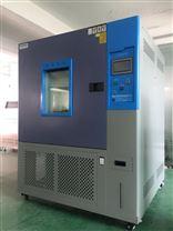自動轉動高低溫試驗箱