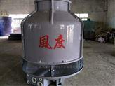 南康垃圾渗滤处理风度40T圆形冷却塔