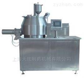 GHL-150/200GHL濕法制粒機