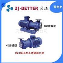 1W型单级直连旋涡泵