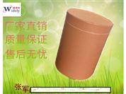 醋酸氫化可de松原料中間體50-03-3