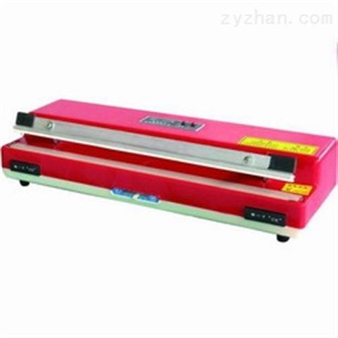 深圳手提式封口机铝箔专用封口设备批发