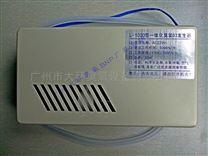 臭氧发生器 臭氧机 大环臭氧消毒机 L型