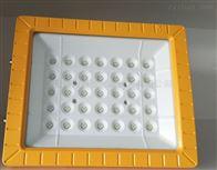100W免维护LED防爆灯