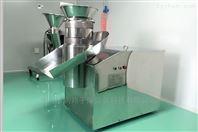 JZL系列食品专用旋转挤压制粒机