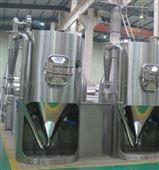 过氧化镁连续干燥机