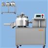 实验型湿法混合制粒机||_
