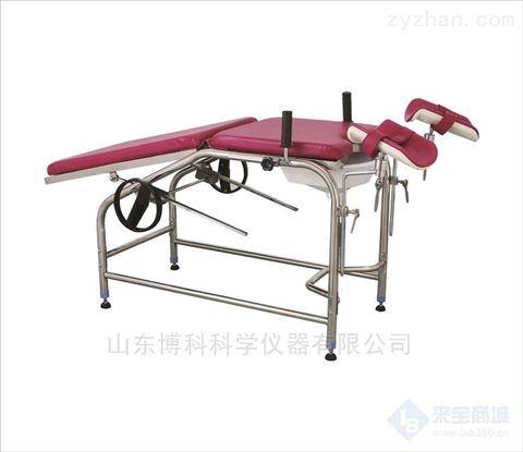 妇产科产床报价欣盛WX-C1280Z