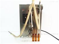 FZH小型定量液體灌裝機