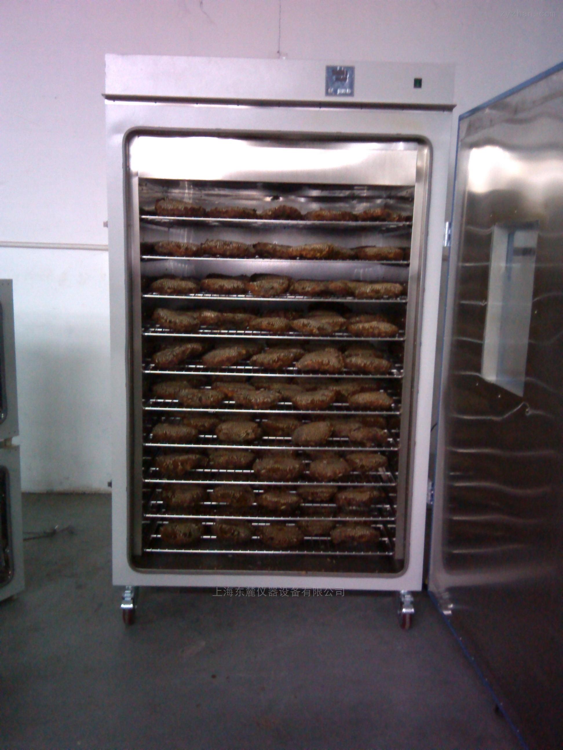 烤红薯干燥箱厂家地址