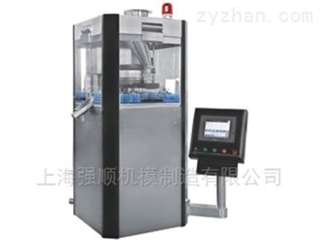 上海高速压片机厂家直销