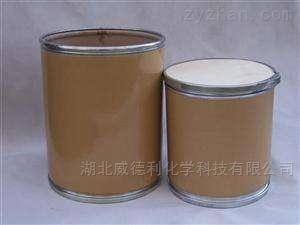 重酒石酸肾上腺素原料中间体51-42-3