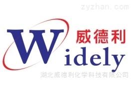 厂家直销维生素K1供应医药原料药84-80-0