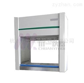 垂直送风超净工作台VD-650/850桌上型