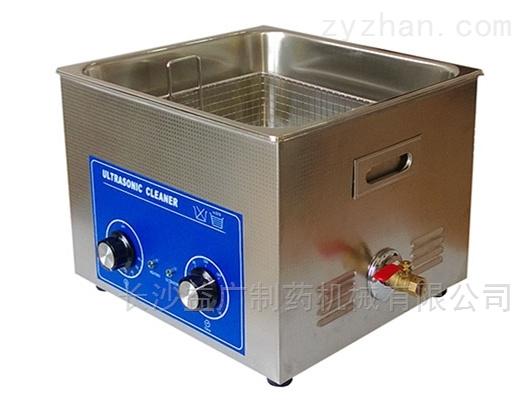 SAZ系列制药厂家超声波洗瓶机