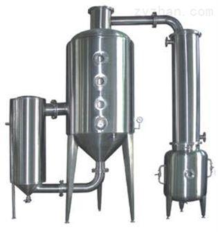 外循环蒸发器供应