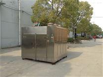 电加热台车烘干箱