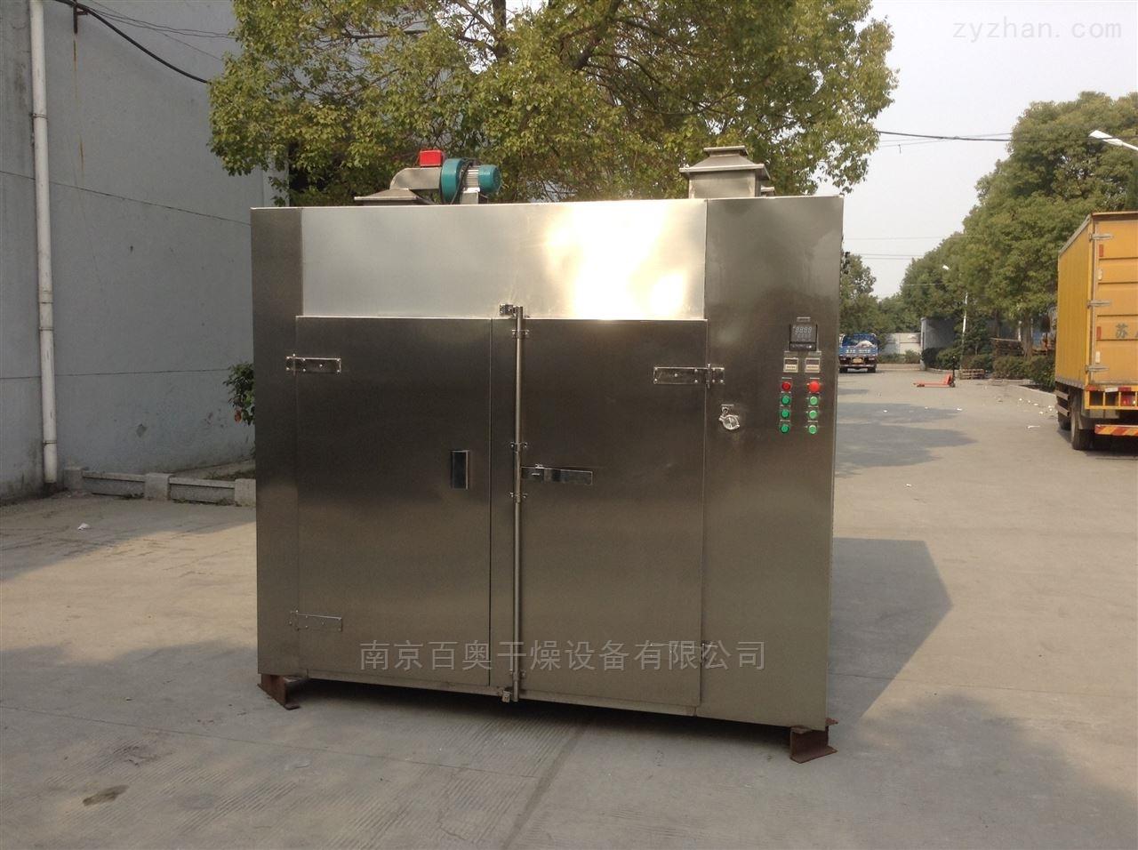 CT-C-II-食品专用烘干设备厂家