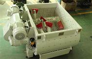 双卧轴强制式混凝土搅拌机的项目类别