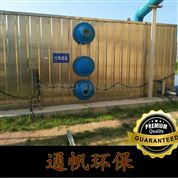 工業廢氣處理設備
