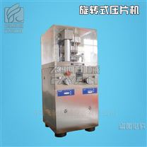 不銹鋼旋轉式大產量壓片機