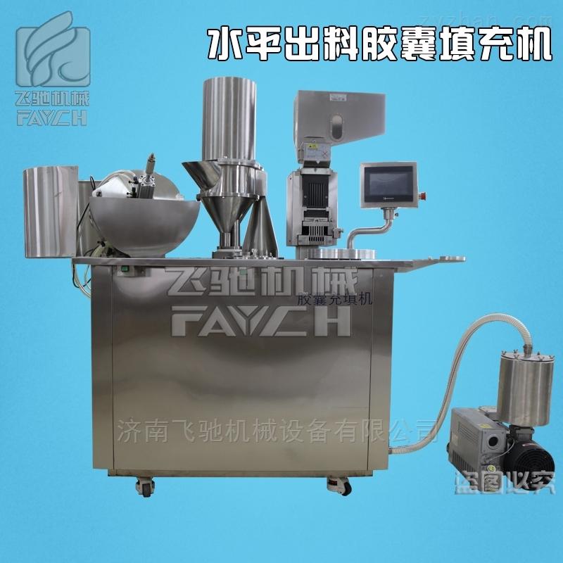 四川半自动胶囊填充机厂家