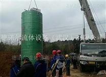 地埋式污水排放泵站 玻璃鋼雨水泵站