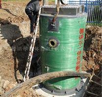 全自動 預埋式一體化預制泵站 特點
