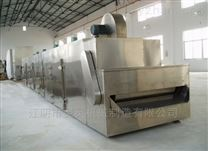 DW多層帶式干燥機