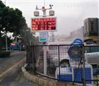 广东混凝土扬尘视频在线监控系统