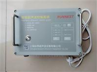 RA-35E全新智能超声波系统