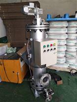 上海刷式自清洗过滤器