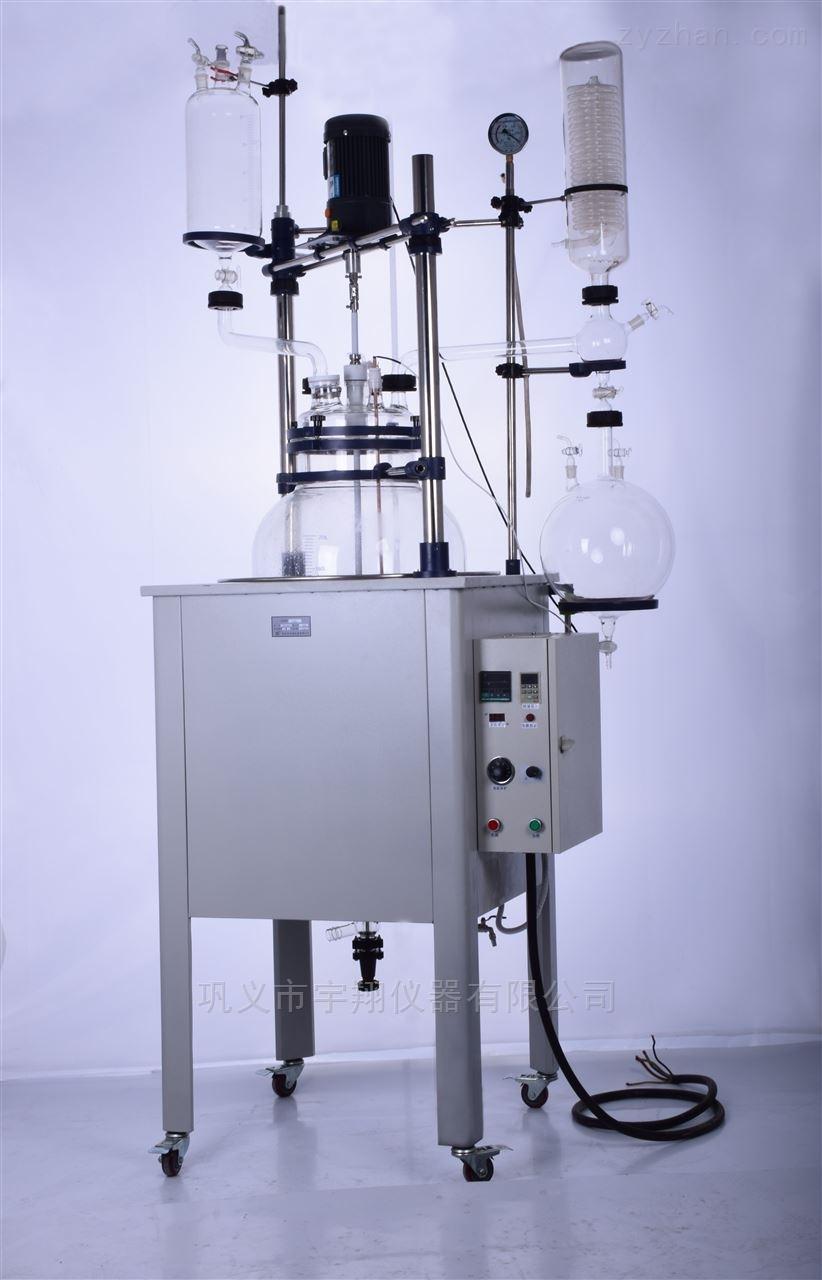 200L单层玻璃反应釜厂家直供