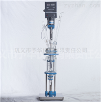 小型單雙層玻璃反應釜,使用方便、經濟實惠