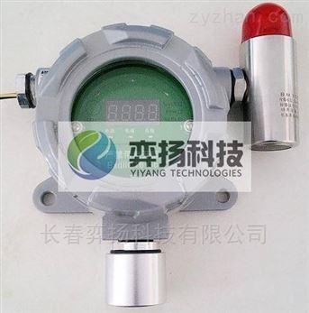 固定式天然气探测器探头HFTCY-Ex
