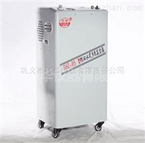 SHZ-95防腐五抽循环水真空泵,一机多用,经济实惠