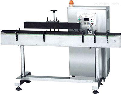 MT-电磁铝箔封口机