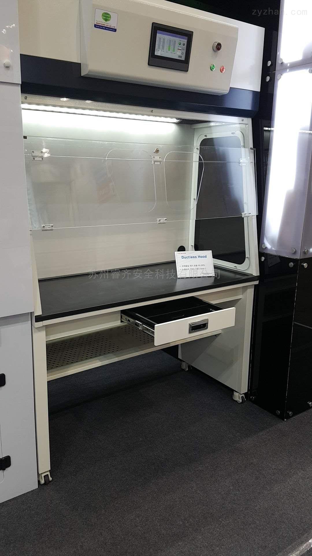BC-DS800净化型通风柜品牌