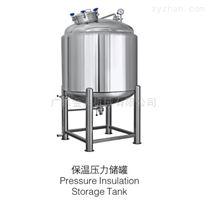 不锈钢保温压力储罐