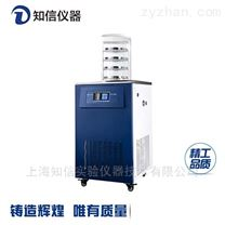 上海知信冷凍干燥機實驗室生物凍干機