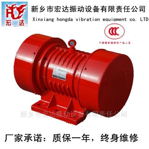 南寧VB-75556振動電機 5.5kw三相振動器